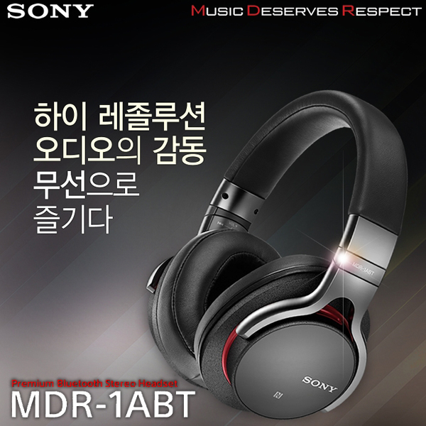 [SONY]MDR-1ABT