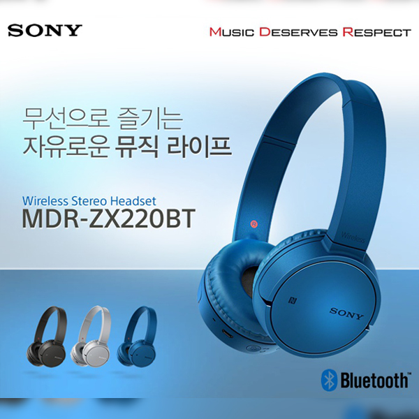 [SONY] MDR-ZX220BT