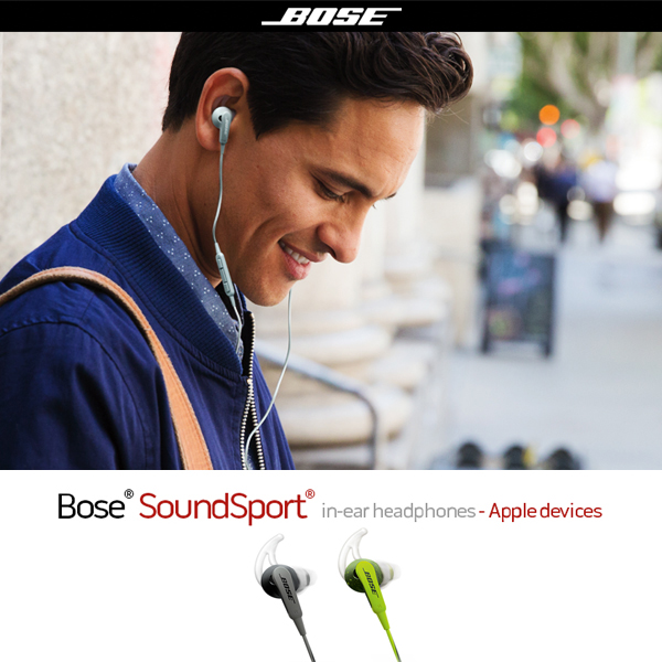 SOUNDSPORT IE iOS