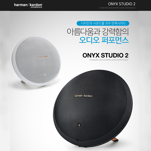 [Harman/Kardon] Onyx Studio 2