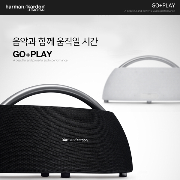 [Harman/Kardon]GO+PLAY