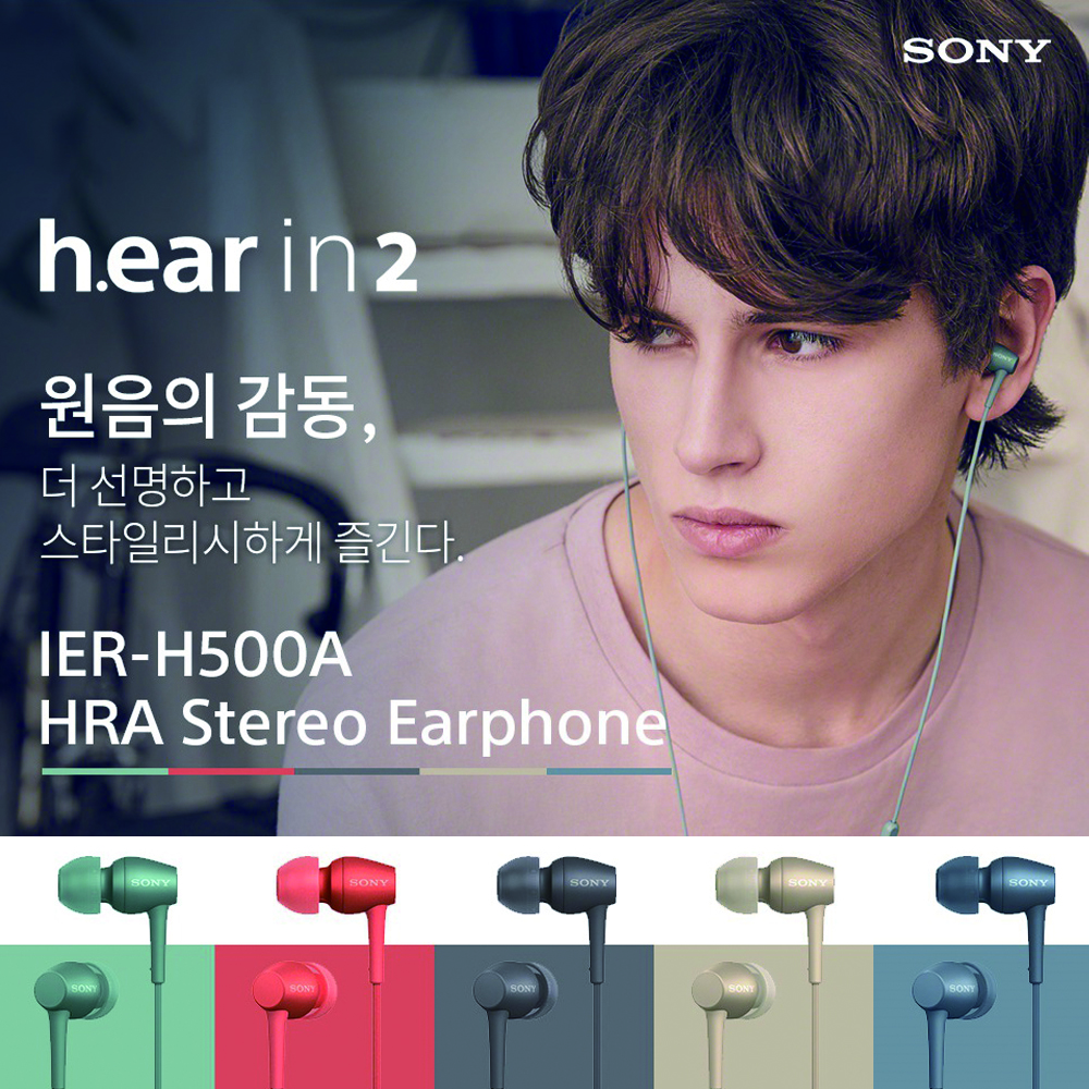 [SONY] IER-H500A / hear  in 2