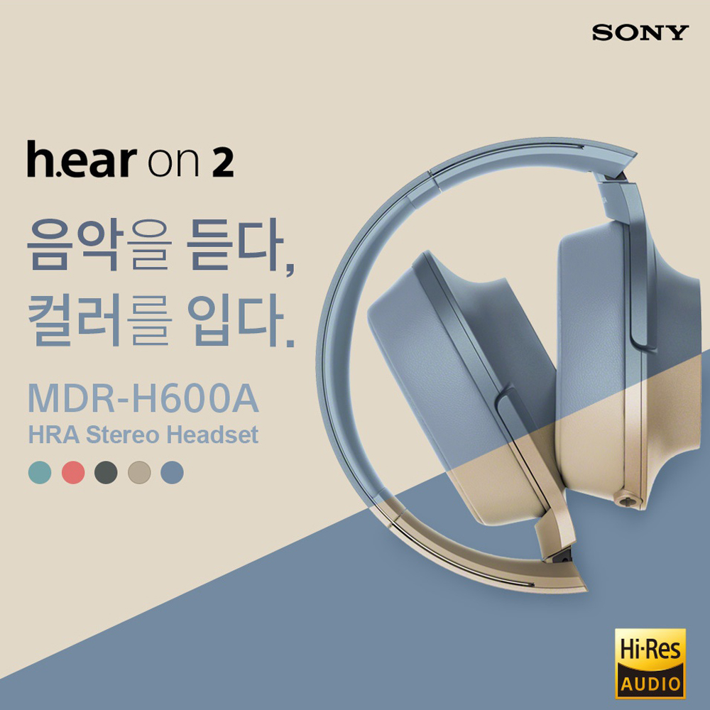 [SONY] MDR-H600A