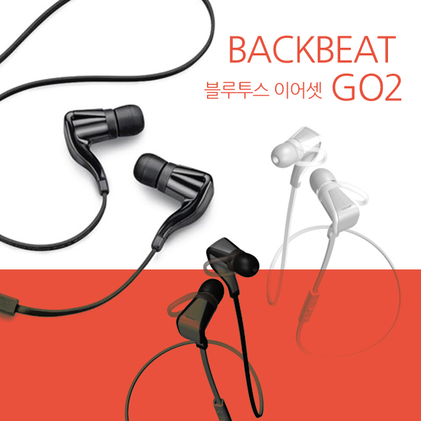 BACK BEAT GO2